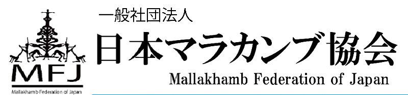 一般社団法人日本マラカンブ協会
